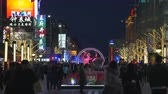 beijing : Busy shopping street in China at night. Crowded Wangfujing street in Beijing - March 2017: Beijing, China Stock Footage