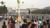peking : Tiananmen square in Beijing. Crowded, busy street. - March 2017: Beijing, China