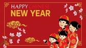 gałązka : Chinese New year animation, Family who wearing Chinese National costume and greeting word, Decorative motion graphics-Re d color background