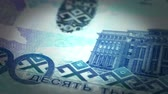 Казахстан : Kazakh Tenge Close-up