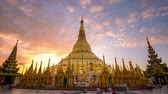 dagon : Yangon, Myanmar at Shwedagon Pagoda.