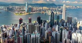 Hong Kong city skyline panoramic view with skyscrapers and modern buildings
