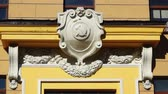 brasão : Soviet decoration on building