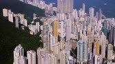hong kong skyline : Hong Kong City Aerial view capturing the general Hong Kong Island.