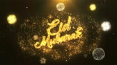 dilek : Eid Mubarak Celebration, Wishes, Greeting Text on Golden Firework