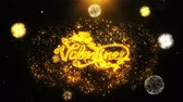 eu te amo : Happy Valentines day Text Sparks Particles Reveal from Golden Firework Display explosion 4K. Greeting card, Celebration, Party Invitation, calendar, Gift, Events, Message, Holiday, Wishes Festival .
