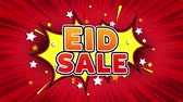 パンフレット : Eid Sale Text Pop Art Style Expression. Retro Comic Bubble Expression Cartoon illustration, Sale, Discounts, Percentages, Deal, Offer on Green Screen
