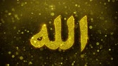 聖なる : Allah, islam, muslim, god, religion Icon Golden Glitter Glowing Lights Shine Particles. Object, Shape, Web, Design, Element symbol 4K Loop Animation