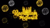 ramadan kareem : Ramadan Mubarak Text Wish Reveal on Glitter Golden Particles Firework. Greeting card, Wishes, Celebration, Party, Invitation, Gift, Event, Message, Holiday, Festival 4K Loop Animation. Stock Footage