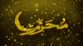 calendário : Muharram wish Text Golden Glitter Glowing Lights Shine Particles. Greeting card, Wishes, Celebration, Party, Invitation, Gift, Event, Message, Holiday, Festival 4K Loop Animation. Vídeos