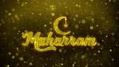 ramadan kareem : Muharram wish Text Golden Glitter Glowing Lights Shine Particles. Greeting card, Wishes, Celebration, Party, Invitation, Gift, Event, Message, Holiday, Festival 4K Loop Animation. Stock Footage