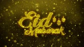 caligrafia : Eid Mubarak wish Text Golden Glitter Glowing Lights Shine Particles. Greeting card, Wishes, Celebration, Party, Invitation, Gift, Event, Message, Holiday, Festival 4K Loop Animation.