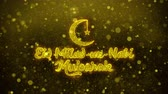 ramadan kareem : Eid Milad-un-Nabi wish Text Golden Glitter Glowing Lights Shine Particles. Greeting card, Wishes, Celebration, Party, Invitation, Gift, Event, Message, Holiday, Festival 4K Loop Animation.