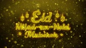 un : Eid Milad-un-Nabi wish Text Golden Glitter Glowing Lights Shine Particles. Greeting card, Wishes, Celebration, Party, Invitation, Gift, Event, Message, Holiday, Festival 4K Loop Animation.