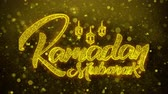 calligrafia araba : Ramadan Mubarak wish Text Golden Glitter Glowing Lights Shine Particles. Greeting card, Wishes, Celebration, Party, Invitation, Gift, Event, Message, Holiday, Festival 4K Loop Animation.