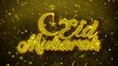 kalligraphie arabisch : Eid Mubarak wish Text Golden Glitter Glowing Lights Shine Particles. Greeting card, Wishes, Celebration, Party, Invitation, Gift, Event, Message, Holiday, Festival 4K Loop Animation.
