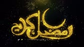 raya : Ramadan Kareem Urdu Text Wish on Gold Glitter Particles Spark Exploding Fireworks Display. Greeting card, Wishes, Celebration, Party, Invitation, Gift, Event, Message, Holiday, Festival 4K Loop Animation.