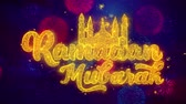 latarnia : Ramadan Mubarak wish Text Colorful Firework Explosion Particles. Greeting card, Wishes, Celebration, Party, Invitation, Gift, Event, Message, Holiday Festival 4K Loop Animation