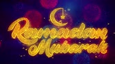 saudações : Ramadan Mubarak wish Text Colorful Firework Explosion Particles. Greeting card, Wishes, Celebration, Party, Invitation, Gift, Event, Message, Holiday Festival 4K Loop Animation
