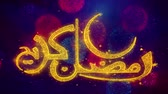 ksi����yc : Ramadan Kareem Urdu wish Text Colorful Firework Explosion Particles. Greeting card, Wishes, Celebration, Party, Invitation, Gift, Event, Message, Holiday, Festival 4K Loop Animation.