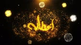 quran : Iftar Party Text wish on Firework Display Explosion Particles. Greeting card, Wishes, Celebration, Party, Invitation, Gift, Event, Message, Holiday, Festival 4K Loop Animation.