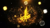 kívánságait : Islamic New Year Text wish on Firework Display Explosion Particles. Greeting card, Wishes, Celebration, Party, Invitation, Gift, Event, Message, Holiday, Festival 4K Loop Animation.