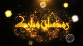 islam : Ramadan Mubarak urdu Text wish on Firework Display Explosion Particles. Greeting card, Wishes, Celebration, Party, Invitation, Gift, Event, Message, Holiday, Festival 4K Loop Animation. Stok Video