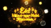 ramadan kareem : Eid Milad-un-Nabi Text wish on Firework Display Explosion Particles. Greeting card, Wishes, Celebration, Party, Invitation, Gift, Event, Message, Holiday, Festival 4K Loop Animation.