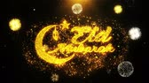 calligrafia araba : Eid Mubarak Text wish on Firework Display Explosion Particles. Greeting card, Wishes, Celebration, Party, Invitation, Gift, Event, Message, Holiday, Festival 4K Loop Animation. Filmati Stock