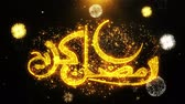 arabisch : Ramadan Kareem Urdu Text wish on Firework Display Explosion Particles. Greeting card, Wishes, Celebration, Party, Invitation, Gift, Event, Message, Holiday, Festival 4K Loop Animation.