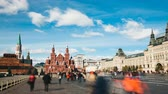 russo : Kremlin tower, histrical museum and cental store from Red Square timelapse in Moscow, Russia Vídeos
