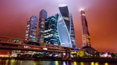 corporation : Timelapse hyperlapse of Moscow city international business district at night Stock Footage