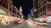 Melbourne City Night Zeitraffer auf der Flinders Street Videos