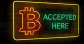 Bitcoin accepted here 3D neon lights on a brick wall abstract background animation. Blockchain currency symbol. Wideo