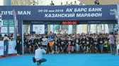 dürtmek : 05-05-2019 RUSSIA, KAZAN: A running marathon starting
