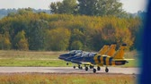 combattente : 30 AUGUST 2019 MOSCOW, RUSSIA: reactive planes are riding on the runway - baltic bees jet team