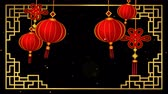 boar : Chinese new year greetings background looped with alpha, transparency. Stock Footage