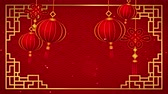 кулон : Happy chinese new year 2019 with pendants on red background looped