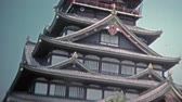 сакэ : Fushimi, JAPAN 1973: Sake drink distillery factory Fushimi has traditional Asian architecture.