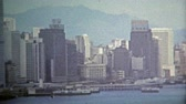 szemcsés : HONG KONG 1973: Skyline from the harbor shows off the architecture of the time.