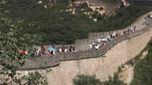 badaling : A panning shot of the Great Wall of China in the Badaling section.