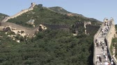 badaling : A shot of the Great Wall of China in the Badaling section.
