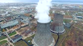poskytování : Smoking chimneys, pipe at a thermal power plant. Aerial view made from copter, drone.