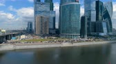 витать : Downtown Business Center, skyscrapers. Shoted from drone.