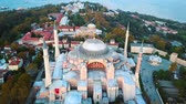 imperial : Sehzade Mosque from sky Golden Horn Istanbul Stock Footage