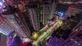 mroczne : bright night light shenzhen city roof top down view 4k time lapse china Wideo