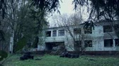 бункер : old building in the woods