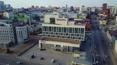 bashkortostan : 2017 04: The cultural center of Ufa city. Aerial view of Sheraton hotel