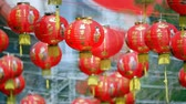китайский квартал : Chinese new year lanterns with blessing text mean happy ,healthy and wealth in china town. Стоковые видеозаписи