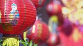 Пекин : Chinese new year lanterns
